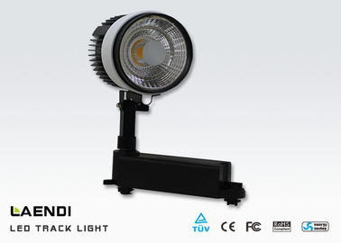 China Adjustable Spot COB LED Track Light Clothing Retail Shop Showcase factory